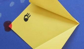 Tiere aus Papier basteln